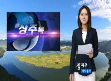 [상주]상주톡 163회- 정지우아나운서 진행하는 상주소식(채널영남)