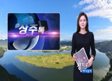 [상주]상주톡 170회- 정지우아나운서가 진행하는 상주소식(채널영남, KT 올레TV 789번)