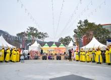 [체육.행사.문화]제9회 대한민국곶감축제「눈꽃나라 곶감랜드」개막